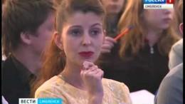 В Смоленске впервые собралось «Сообщество активных граждан»