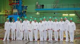 новость НКО атомный центр