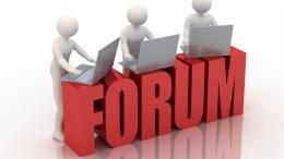 форум-в-интернете1