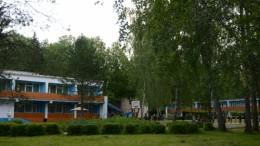 goloevka16