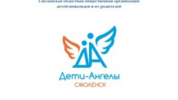 логотип-1-300x226