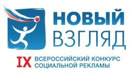 Логотип-900x500 - копия