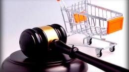 Защита-прав-потребителя