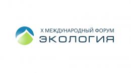 Forum-Ekologiya_logo_2018