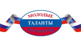 logotip_s_lentoy2