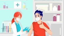 вакцинация-900x500