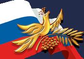 dgr-logo